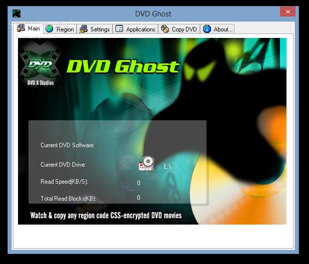 DVD X Player 5.3 Pro. 100500 звонков - Александр Залогин, Денис Коренский.