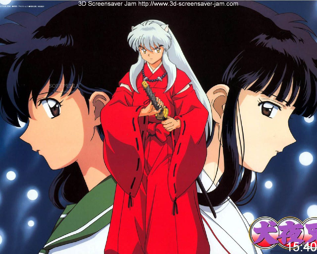 Inuyasha Wallpapers