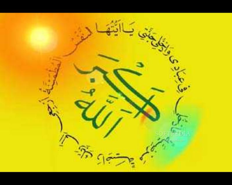 Islamic ImAges Islamic-Calligraphy-Screensaver_1