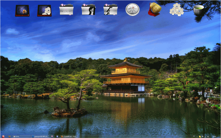 Download Japan Shine CustoPack 2.0