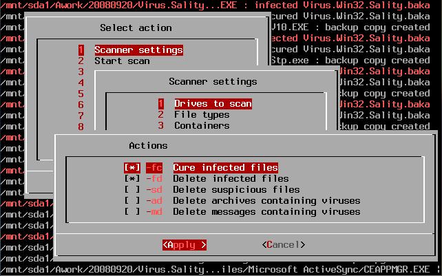 برنامج استعادة الكمبيوتر الفيروسات