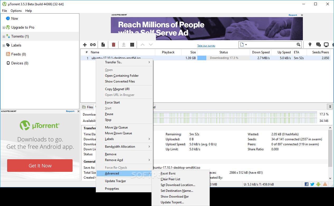 µTorrent يحتاج تنصيب وجدير